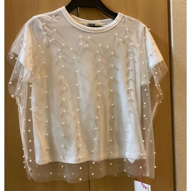 fur fur(ファーファー)のタグ付き新品 FURFUR パールTシャツ ファーファー レディースのトップス(Tシャツ(半袖/袖なし))の商品写真