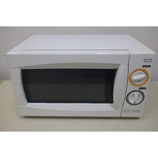 送料無料【60Hz専用】電子レンジ ユーパ EU60(電子レンジ)