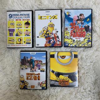 ミニオン(ミニオン)のミニオンズ DVD Blu-ray 5セット(アニメ)