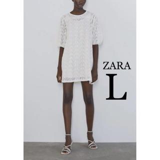 ザラ(ZARA)の【新品・未使用】ZARA  透かし編み ニット パフスリーブ ワンピース L(ミニワンピース)