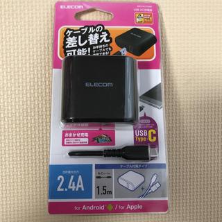 ELECOM - ELECOM mpa-acc04bk 充電器