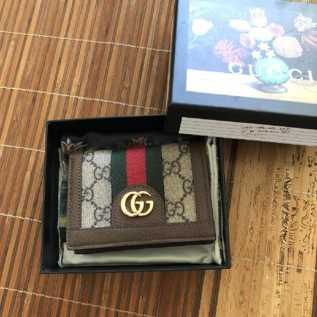 Gucci - グッチ シリアルナンバー有り 折り財布 の通販