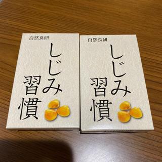 ドンママ様 専用(その他)