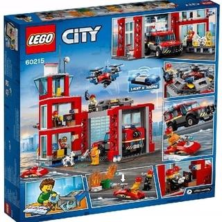Lego - レゴ シティ 消防署 60215