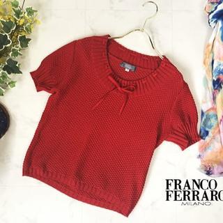 フランコフェラーロ(FRANCO FERRARO)のフランコフェラーロ カギ編み ニット プルオーバー(ニット/セーター)