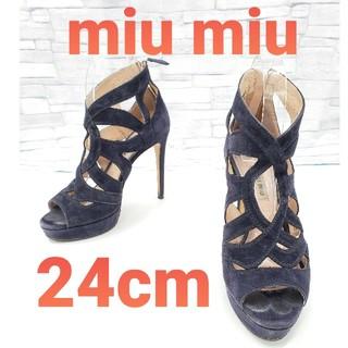 miumiu - 【miumiu】ミュウミュウ スエード サンダル 37 オープントゥ