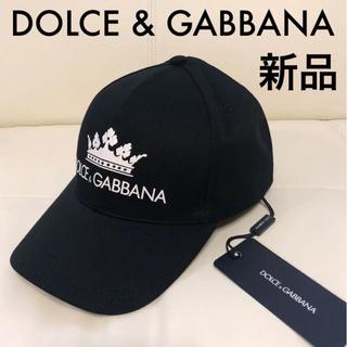 ドルチェアンドガッバーナ(DOLCE&GABBANA)の【新品、タグ付き!】DOLCE&GABBANA ベースボールキャップ 黒 本物(キャップ)