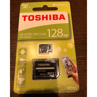 トウシバ(東芝)の新型 128GB microSDXCカード(PC周辺機器)