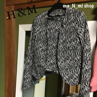 エイチアンドエム(H&M)のH&M ジャケット&フレアスカートset(スーツ)