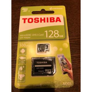 トウシバ(東芝)の新型 128GB microSDXCカード (PC周辺機器)