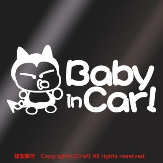 Baby in Car!☆ステッカー(fe/白)ベビーインカー小悪魔風 キッズ/ベビー/マタニティの外出/移動用品(その他)の商品写真