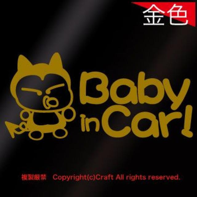 Baby in Car!☆ステッカー(fe/金)ベビーインカー小悪魔風 自動車/バイクの自動車(車外アクセサリ)の商品写真