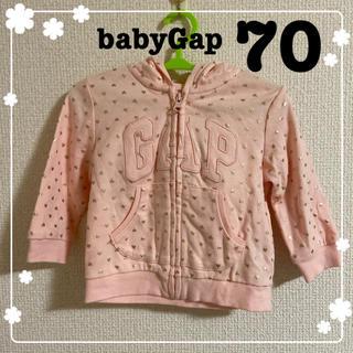 babyGAP - 【美品】 女の子 パーカー