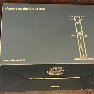 Dyson - ダイソン  サイクロン  V10  フロアドック  未使用
