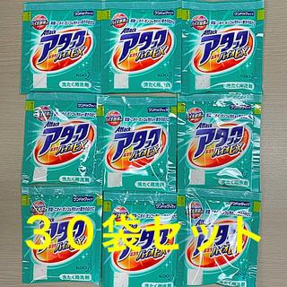 カオウ(花王)の【アタック】洗濯用洗剤 高活性バイオEX  ワンパックタイプ(洗剤/柔軟剤)