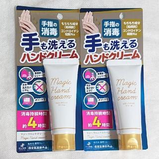 Biore - 消毒 マジックハンドクリーム