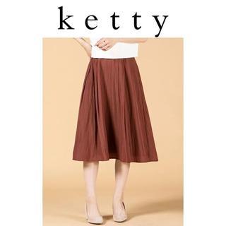 ketty - 新品 2(M) ケティketty パウダーサテンタックスカート(ブラウン系)