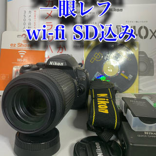 Nikon - 美品 一眼レフ nikon D40X 手振れ補正レンズ付 wi-fi SDカード