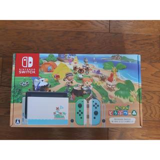 ニンテンドースイッチ(Nintendo Switch)のどうぶつの森セット(家庭用ゲーム機本体)