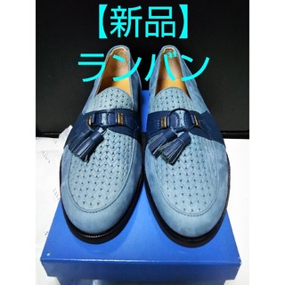 ランバン(LANVIN)の【新品】LANVINの靴 スリッポン スニーカー(ドレス/ビジネス)