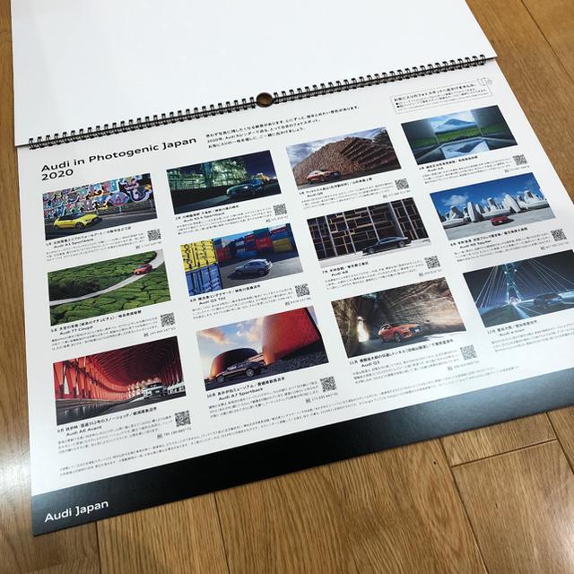 AUDI(アウディ)の【新品未使用】Audi 2020 壁掛けカレンダー【大幅値下げ】 インテリア/住まい/日用品の文房具(カレンダー/スケジュール)の商品写真