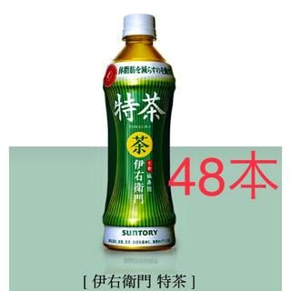 サントリー(サントリー)の伊右衛門 特茶 500mL×48本(緑茶)(健康茶)