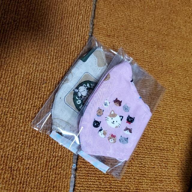 子供用立体 インナーマスク 二枚セットの通販