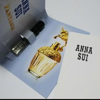 アナスイ(ANNA SUI)のアナスイ 香水(香水(女性用))