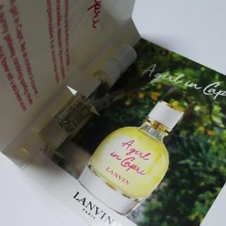 ランバン(LANVIN)のランバン 香水(香水(女性用))