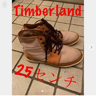 ティンバーランド(Timberland)のティンバーランド 25センチ(スニーカー)