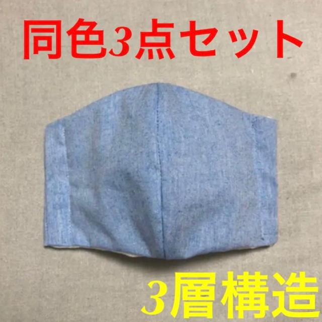 立体インナーマスクの通販