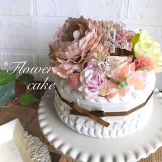 春色ピンクのフラワーケーキ*いちご生クリーム(その他)