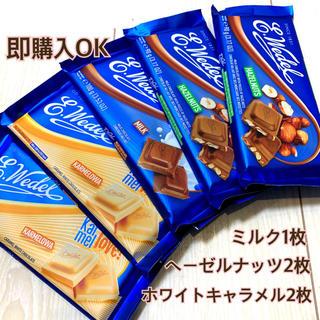 チョコレート(chocolate)のE.Wedel★ウェデルの高級チョコレート計5枚セット★おつまみやプレゼント(菓子/デザート)
