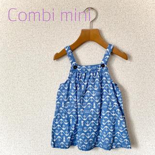コンビミニ(Combi mini)のCombi mini マリンワンピース サイズ80(ワンピース)