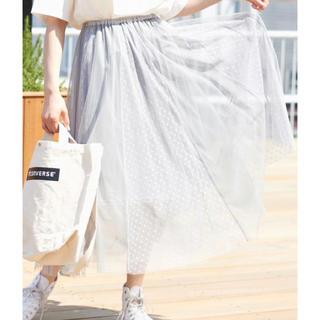 ナイスクラップ(NICE CLAUP)のチュールタピオカスカート(ロングスカート)