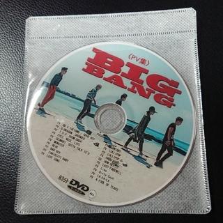 BIGBANG - BIGBANG PV集