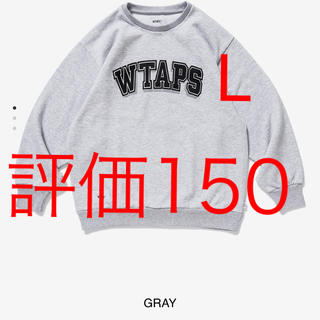 W)taps - wtaps  スウェット グレイ L