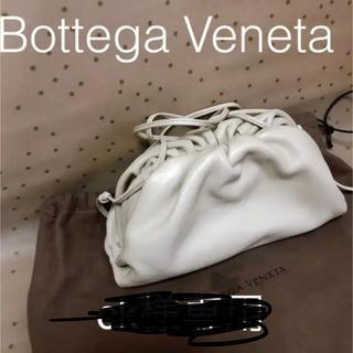 ボッテガヴェネタ(Bottega Veneta)の専用 ボッテガヴェネタ ザポーチ20 ポーチ ミスト(ショルダーバッグ)