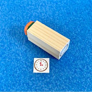 【ゴム印】送料無料 時計マーク ハンコ (1cm×1cm)(はんこ)