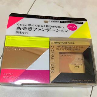 Kanebo - コフレドール  ファンデーション 03