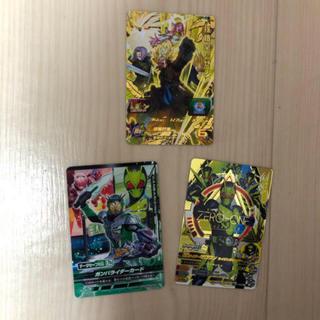 カメンライダーバトルガンバライド(仮面ライダーバトル ガンバライド)の仮面ライダー☆カード(カード)