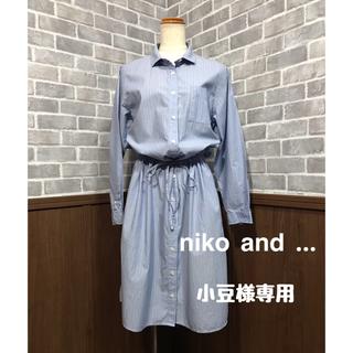 ニコアンド(niko and...)のniko and ... シャツワンピース (ひざ丈ワンピース)