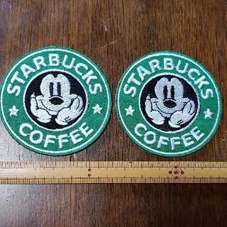 スターバックスコーヒー(Starbucks Coffee)の新品未使用『ミッキー&STARBUCKSコラボ・アイロン刺繍ワッペン』2枚セット(各種パーツ)