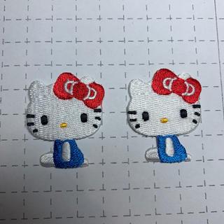 ハローキティ(ハローキティ)の②④キティちゃん 刺繍 アイロン ワッペン 2枚セット(各種パーツ)