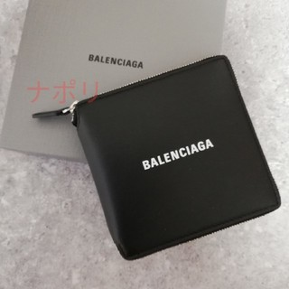 Balenciaga - バレンシアガ ブラック ロゴ 折り財布 コンパクト