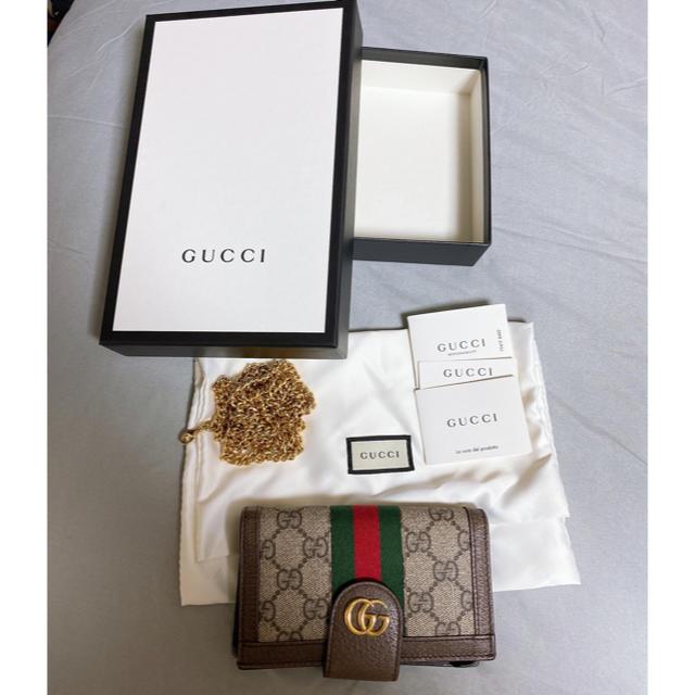 Gucci - iPhone7ケースの通販