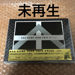 AAA - 未再生 DVD盤 AAA DOME TOUR 2019 +PLUS〈3枚組〉