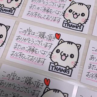 【Yumi様専用】サンキューカード 手書き 100枚(カード/レター/ラッピング)