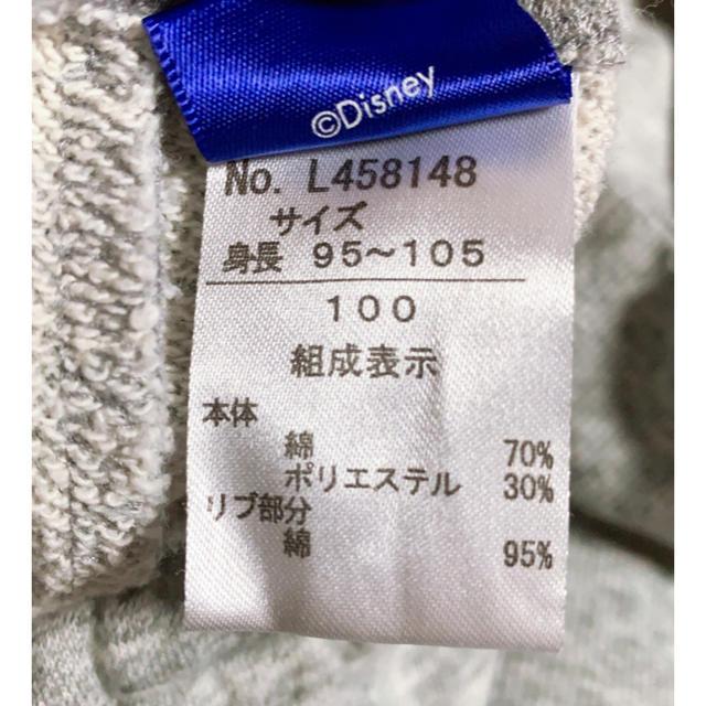 BREEZE(ブリーズ)のBREEZE ミッキー セットアップ 100cm キッズ/ベビー/マタニティのキッズ服男の子用(90cm~)(Tシャツ/カットソー)の商品写真