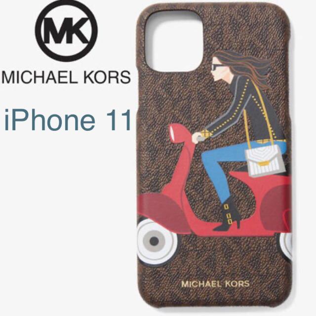 ケースファクトリーiphone8,MichaelKors-付属品全て有り★新品JETSETGilrsWHITNEYiPhone11の通販